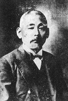 Sagen-Ishizuka